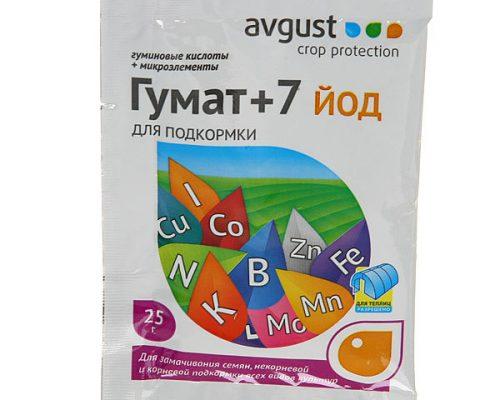 Гумат + 7 (или Гумат + 7 йод)
