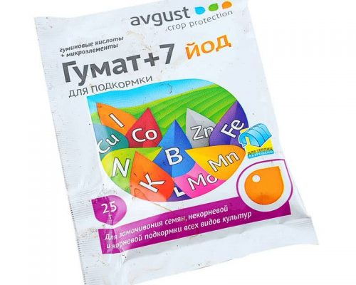 препараты Гумат + 7