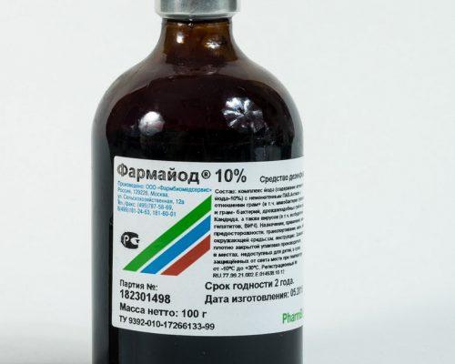 Фармайод 10 % на клубнике